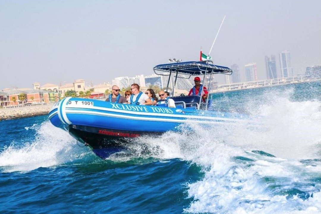 High Speed Boat Tours