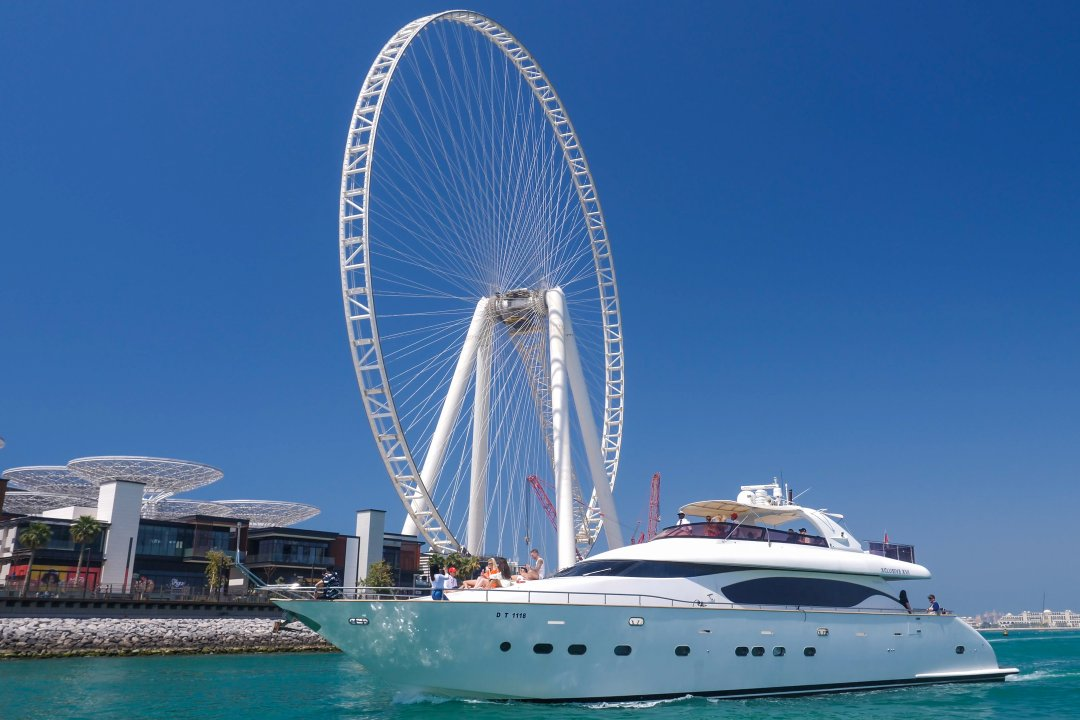 LUXURY YACHT SHARE - DUBAI EYE VIEW