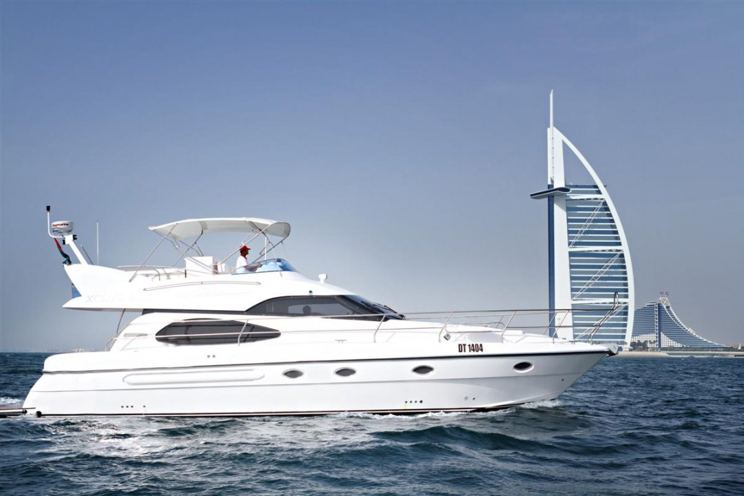 Xclusive 10:  53 Ft Yacht - NOW 1000 AED from 1500 AED