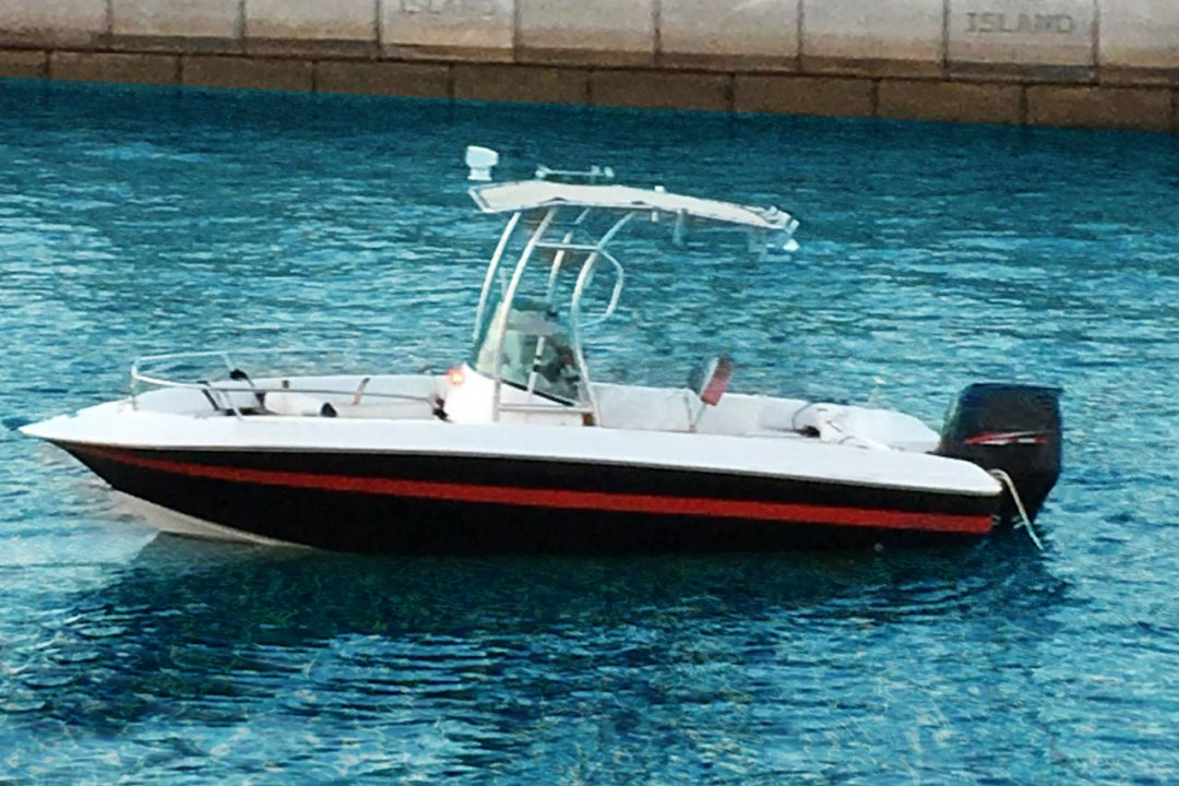 Sealine Carthage 640